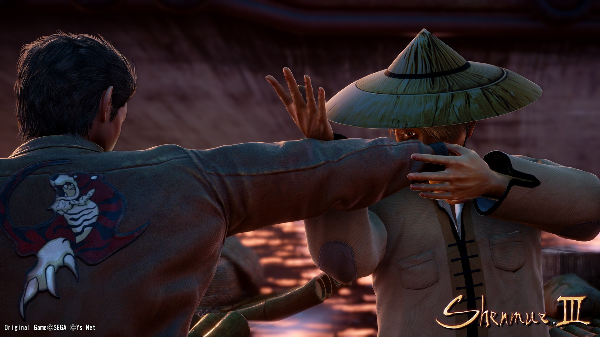 Shenmue III, кадр № 7