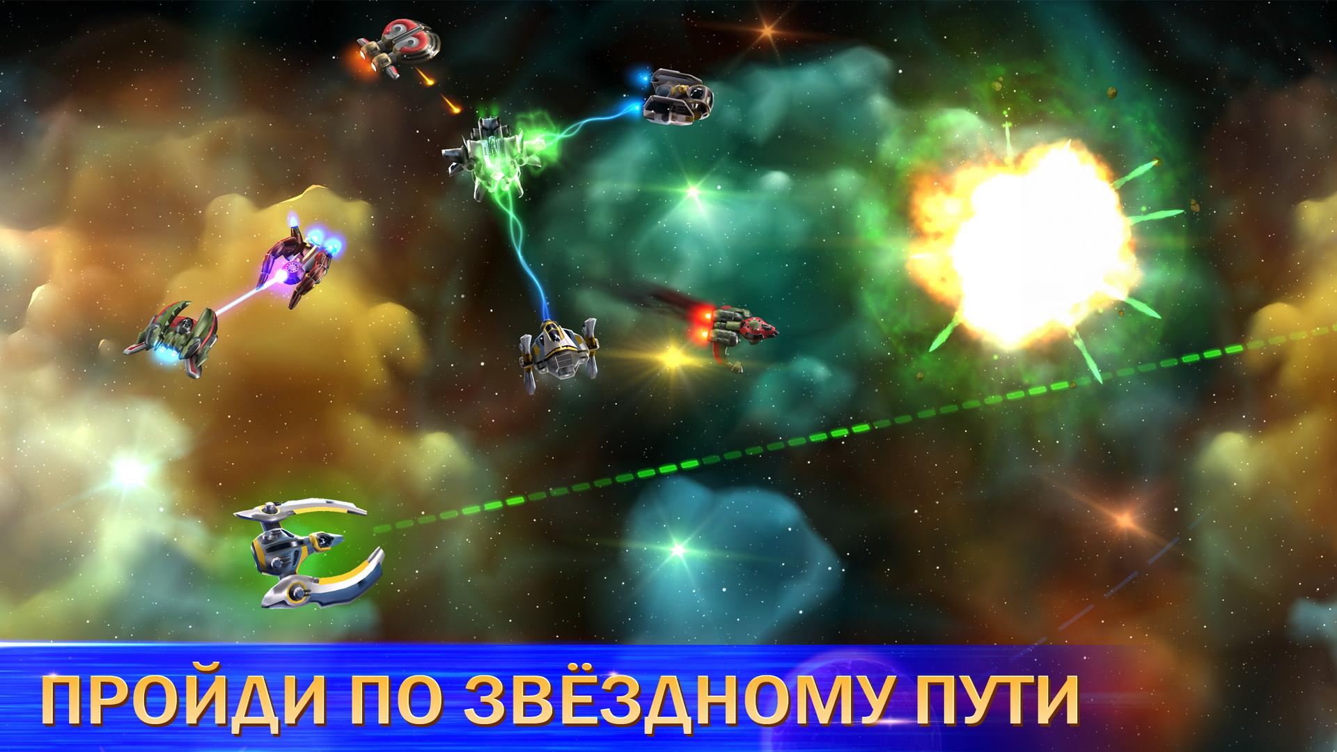 Космические рейнджеры: Наследие, кадр № 13