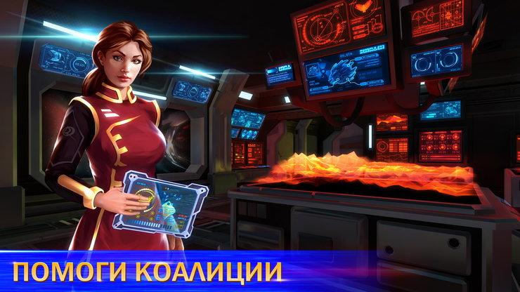 Кадры из игры «Космические рейнджеры: Наследие»