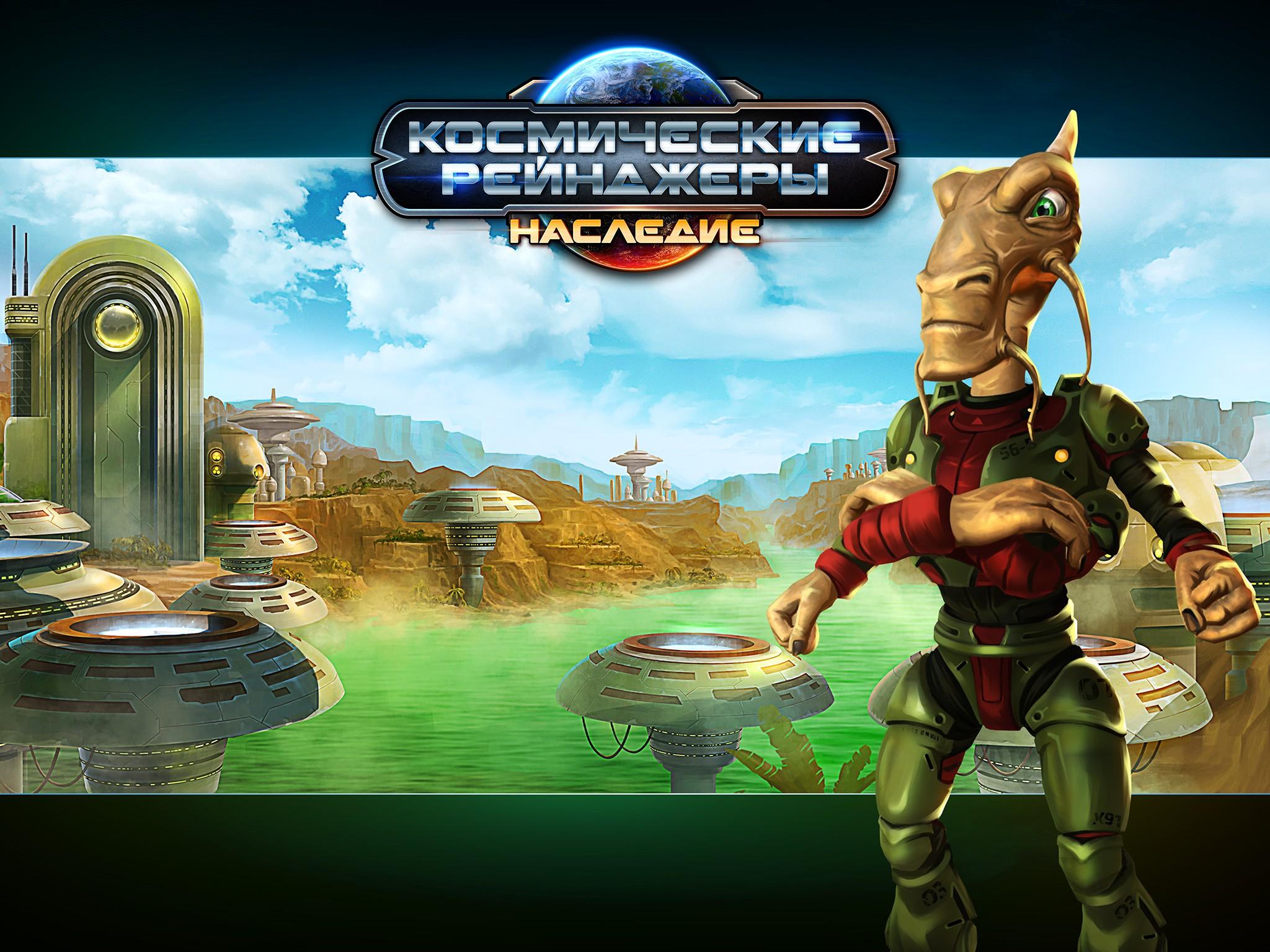 Космические рейнджеры: Наследие, кадр № 3