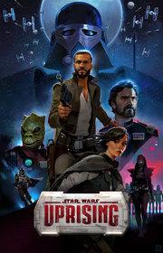 Трейлер игры Star Wars: Uprising