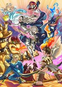 Super Smash Bros. for Nintendo 3DS and Wii U