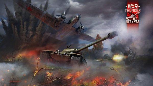 Кадры из игры War Thunder