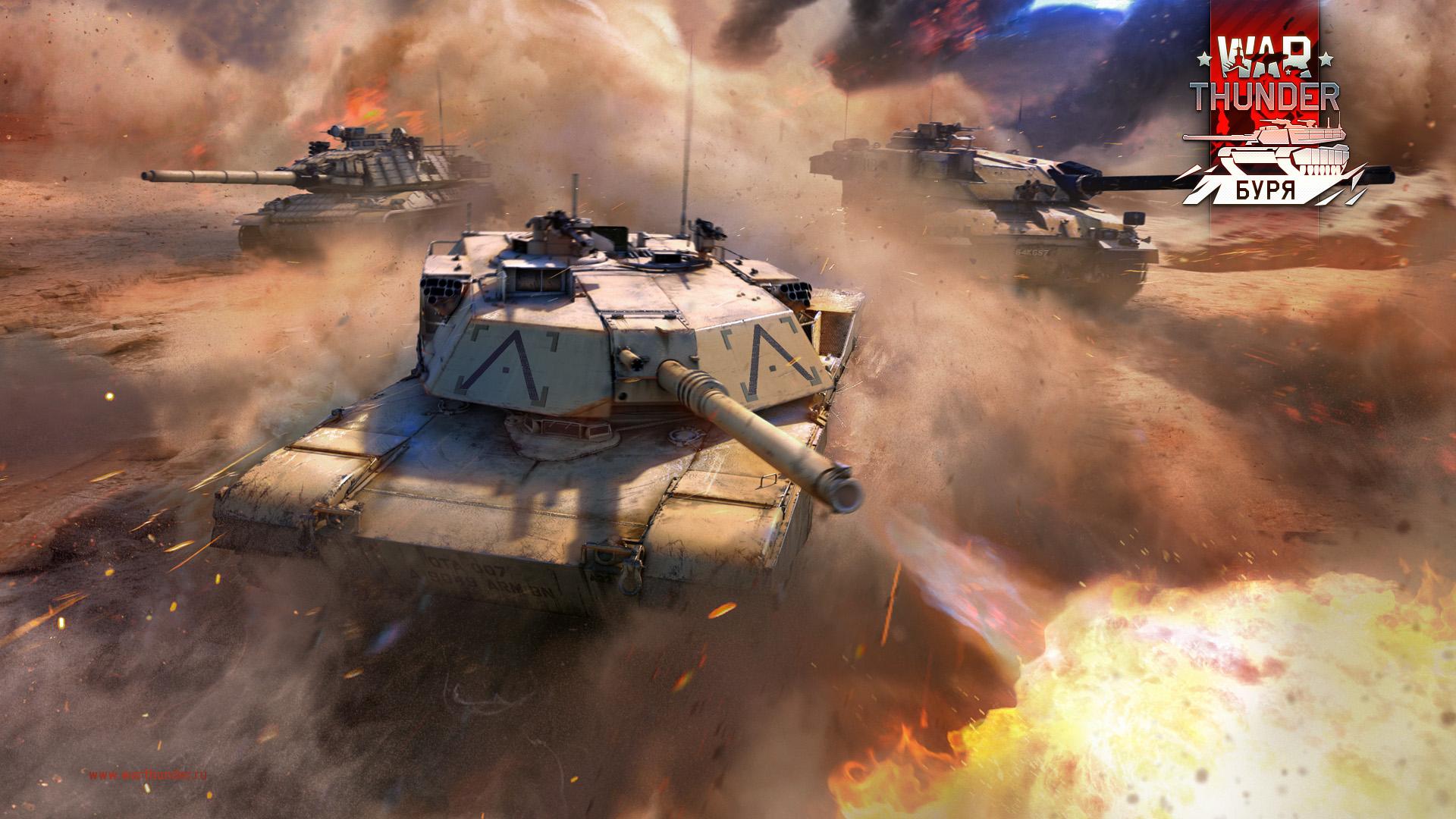 War Thunder,  № 45