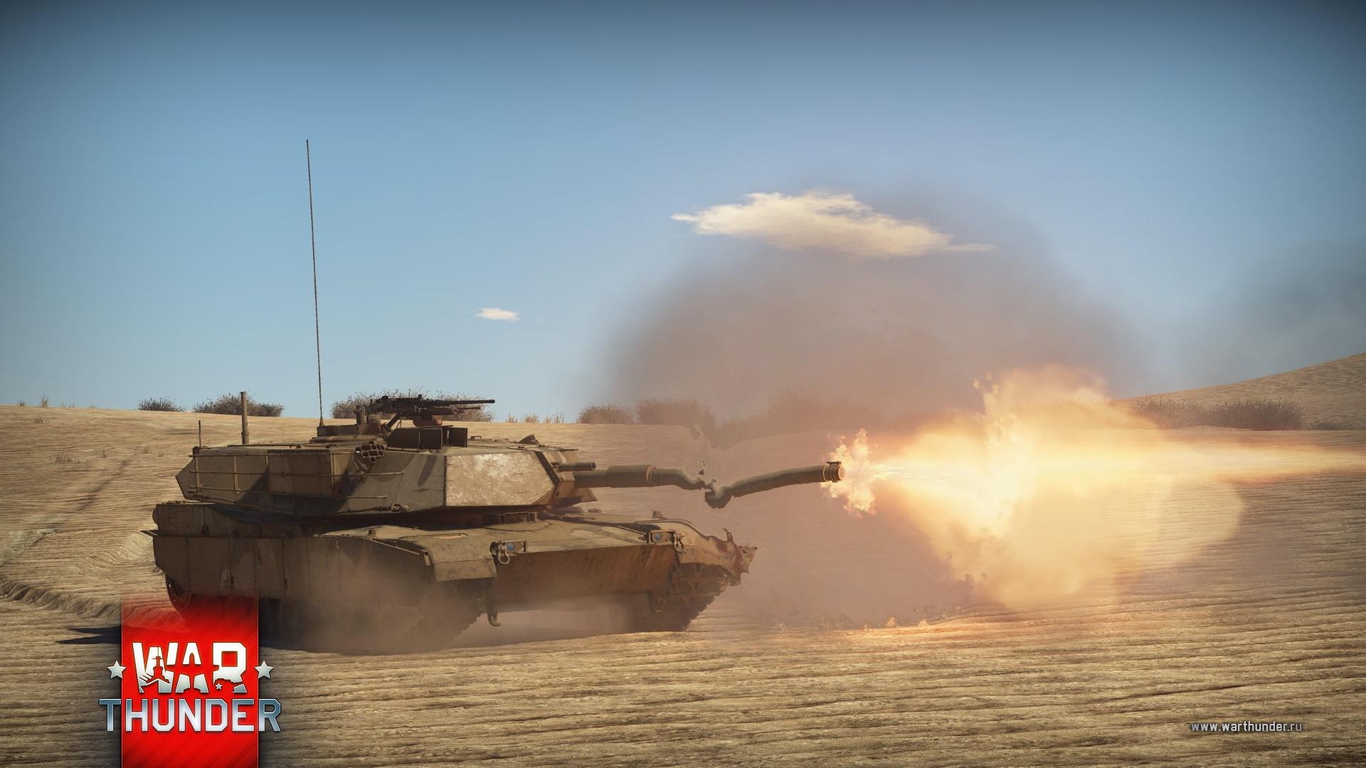 War Thunder, кадр № 53