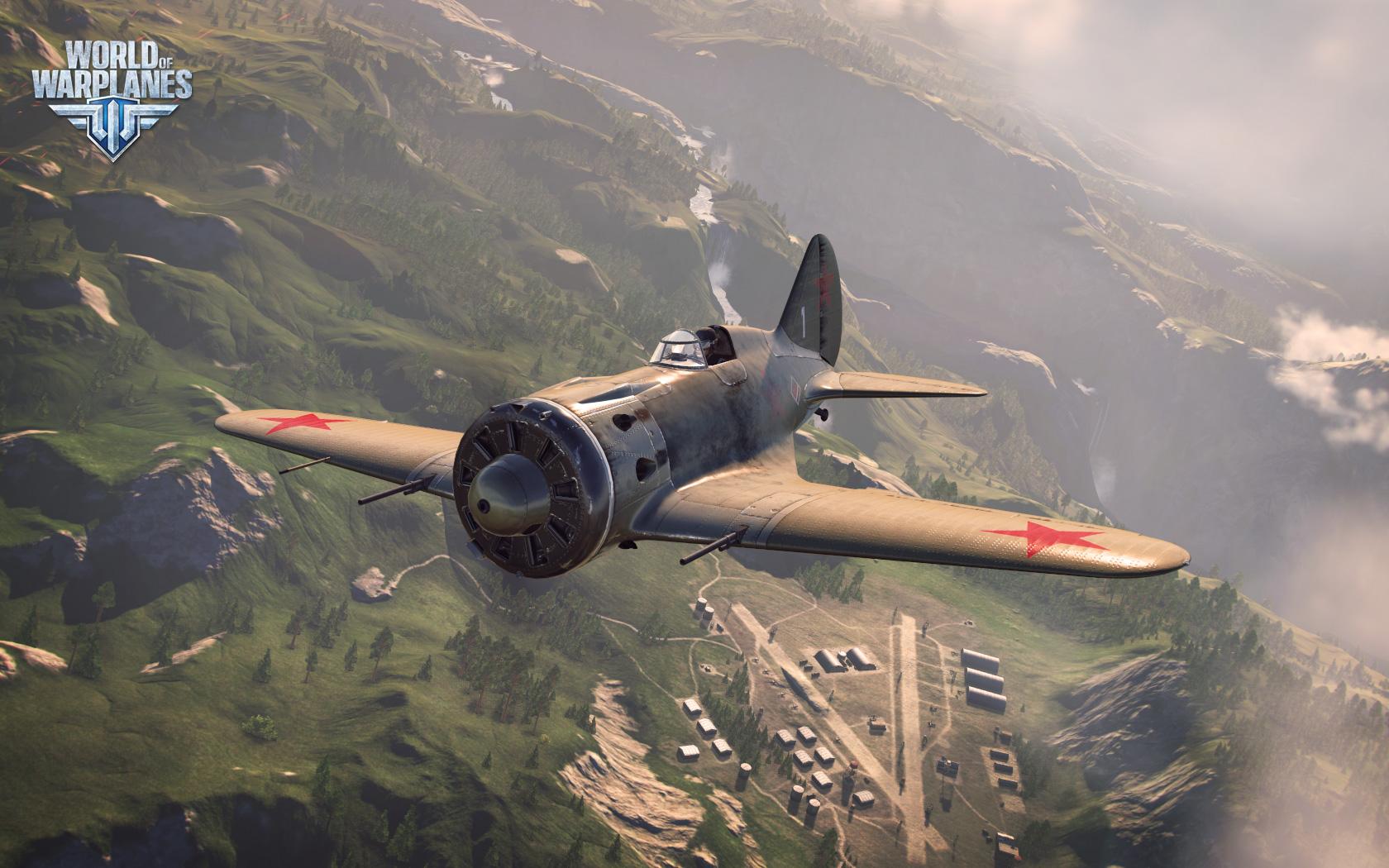 Картинка с самолетом игра