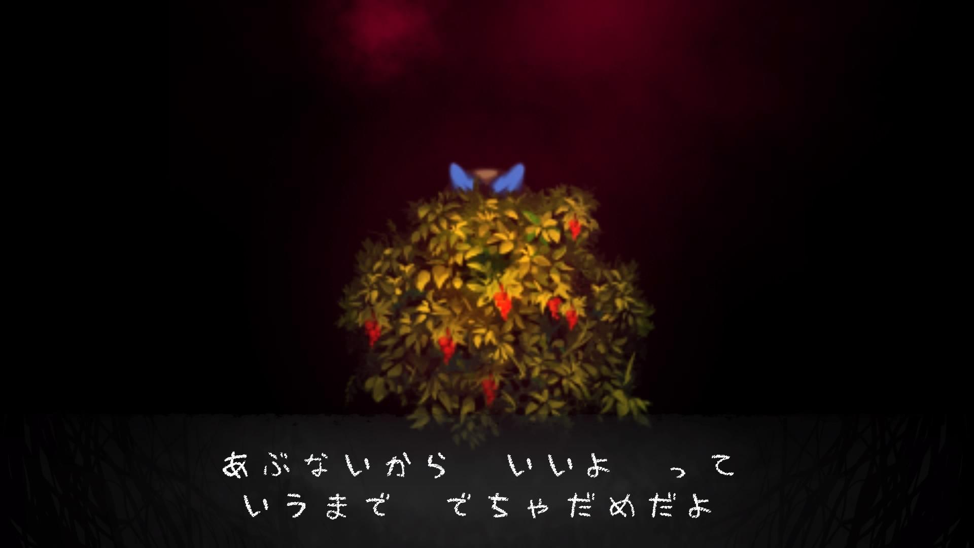 Yomawari: Midnight Shadows, кадр № 20