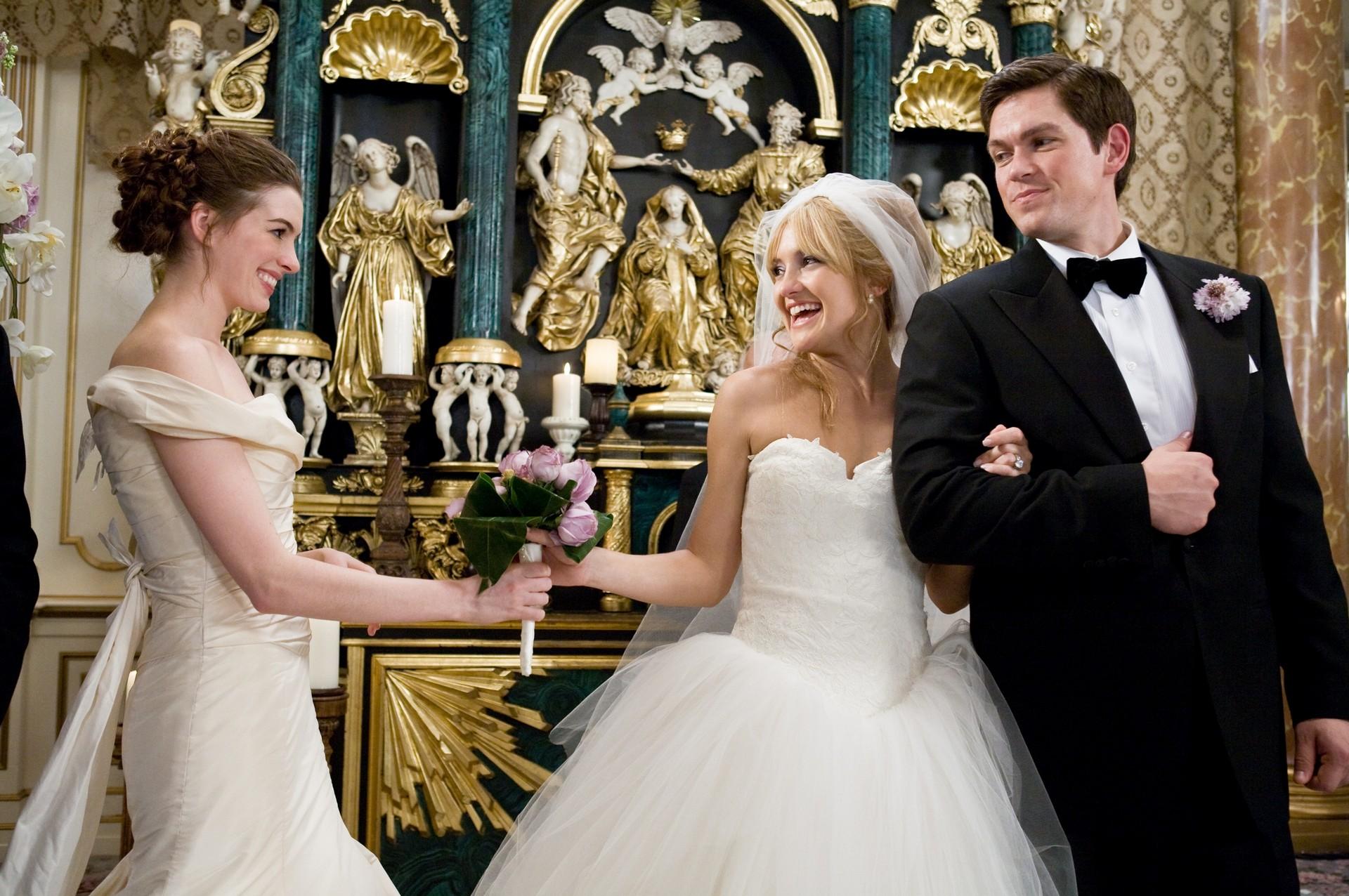 Смотреть с невестой 15 фотография