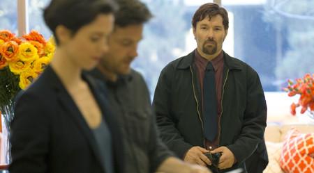 Кадры из фильма «Подарок»