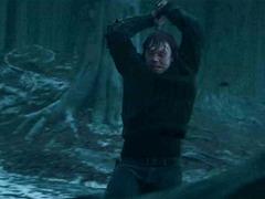 Гарри Поттер и Дары смерти. Часть 1