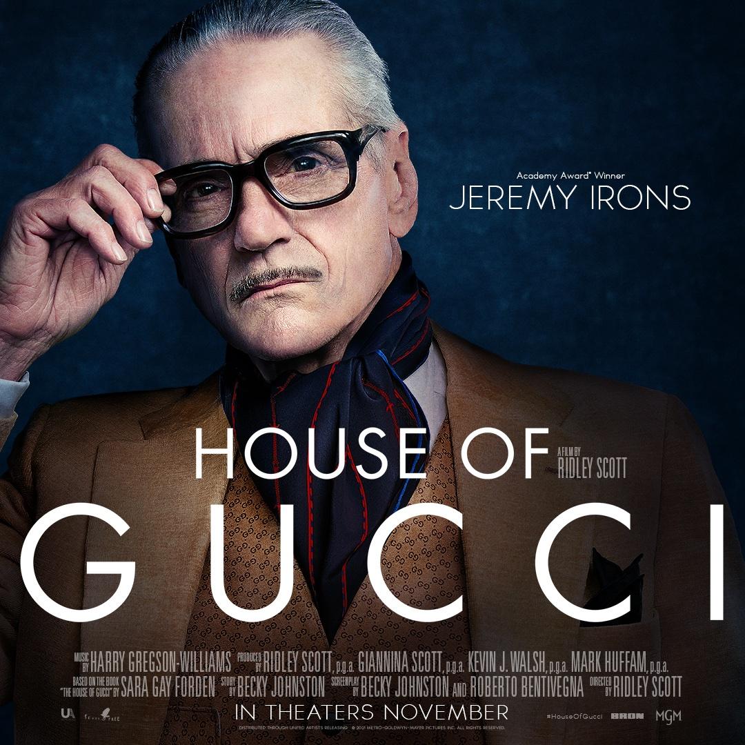 Дом Gucci, кадр № 2