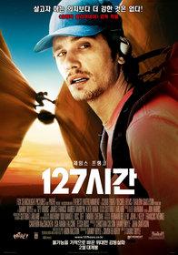 «127 часов» (127 Hours)