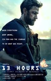 Постеры фильма «13 часов: Тайные солдаты Бенгази»