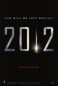 «2012»