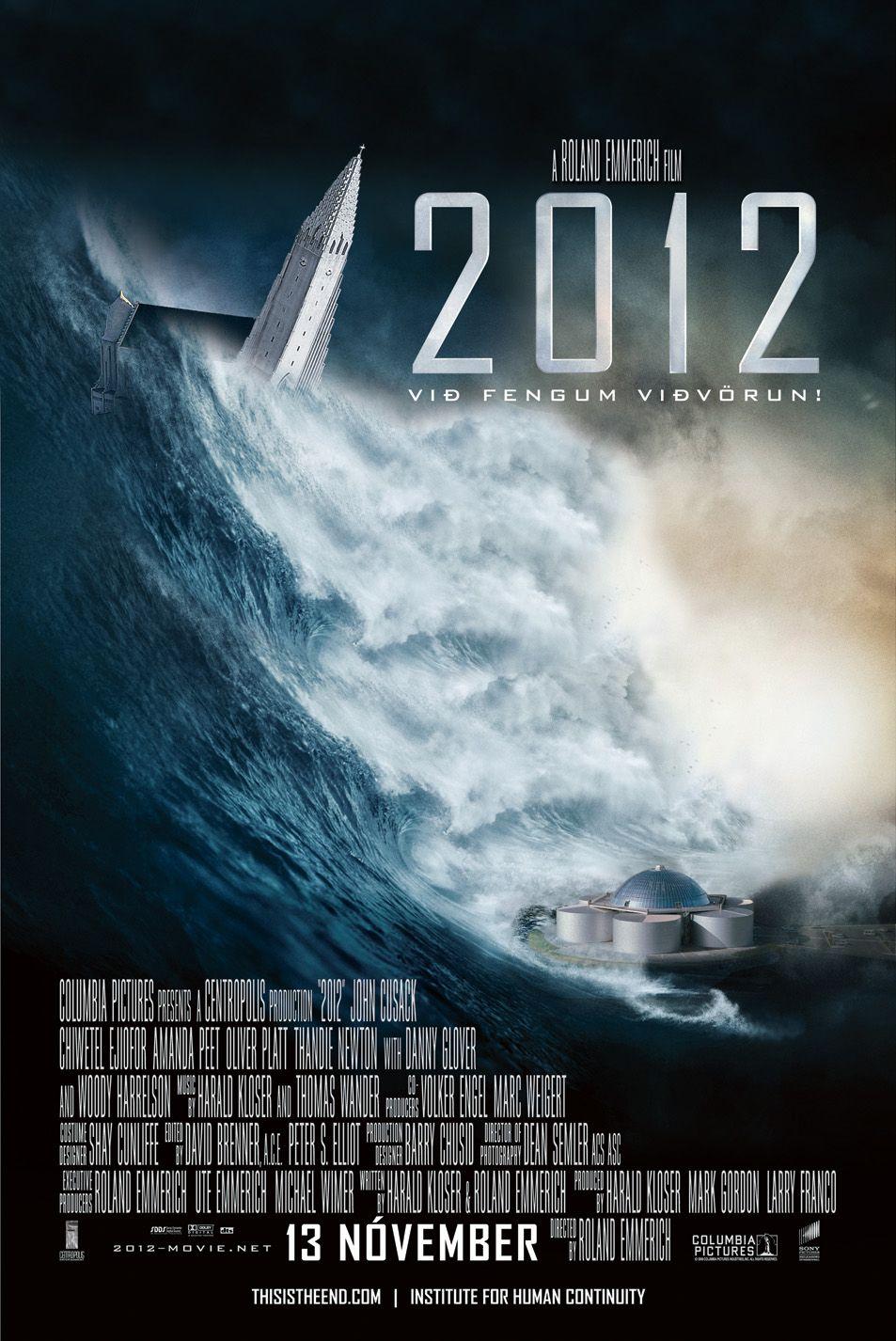 Фильм «2012» / 2012