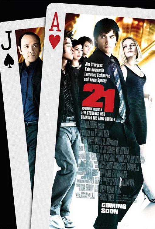 Двадцать одно, постер № 2
