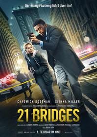 21 мост