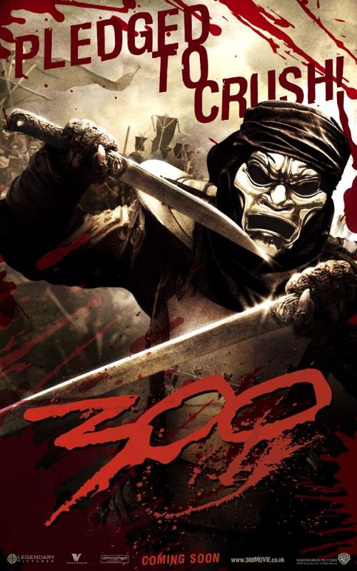 кино 300 спартанцев 3