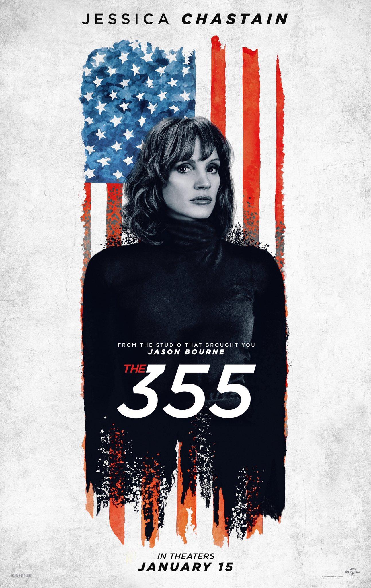 Код 355, постер № 2
