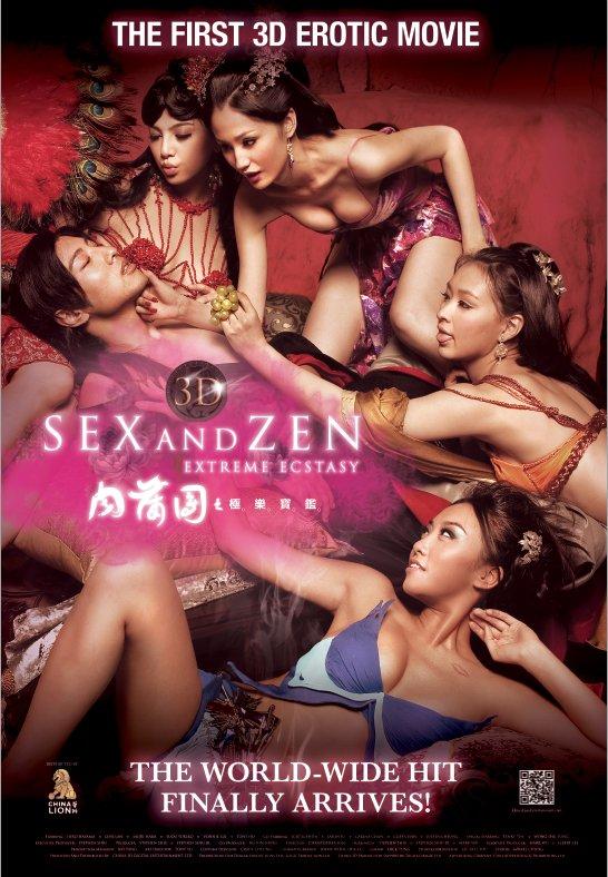 Секс и дзен 3d продолжение