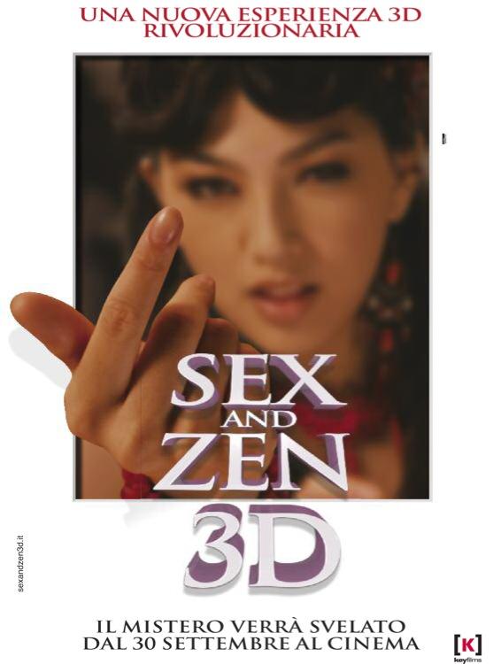Кино секс идзен