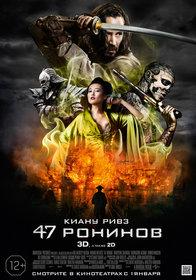 Бокс-офис России за 10−12 января