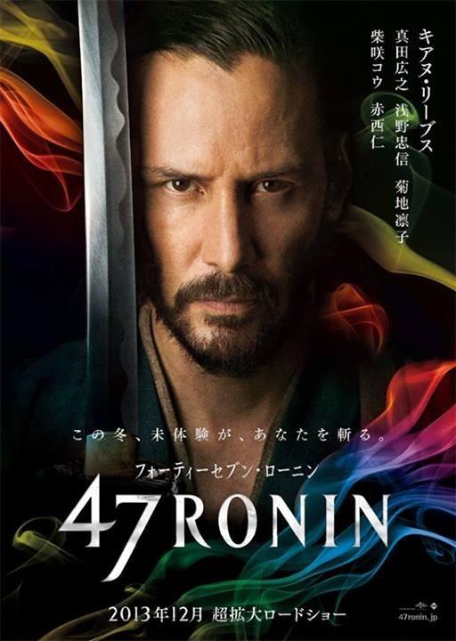 http://media.kino-govno.com/movies/4/47ronin/posters/47ronin_6.jpg