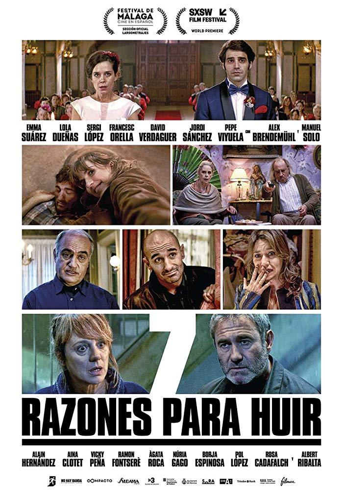 7 социопатов, постер № 1