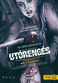 Постеры фильма «Афтершок»