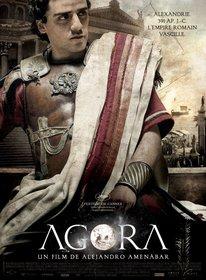 «Агора» (Agora)