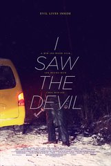 «Я видел дьявола» (Akmareul boatda)