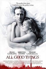 «Всё хорошее» (All the Good Things)