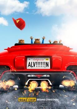 Постеры фильма «Элвин и бурундуки: Грандиозное бурундуключение»