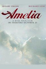 «Амелия» (Amelia)