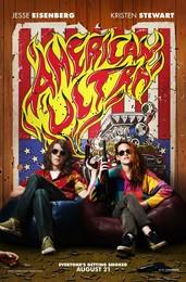 Постеры фильма «Ультраамериканцы»