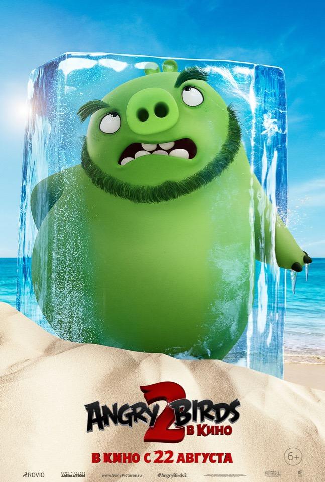 Angry Birds 2 в кино, постер № 12