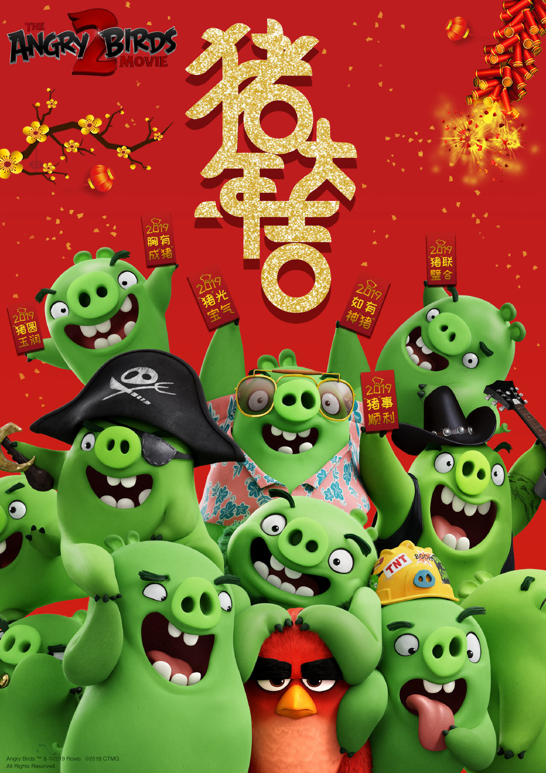 Angry Birds 2 в кино, постер № 14