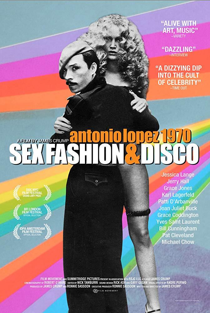 Секс диско видео сами