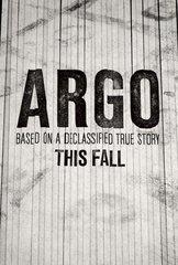 «Арго» (Argo)
