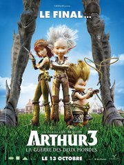 «Артур и война двух миров» (Arthur 3: La Guerre des Deux Mondes)