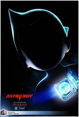 «Могучий атом» (AstroBoy)