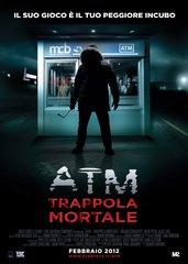 «Банкомат» (ATM)