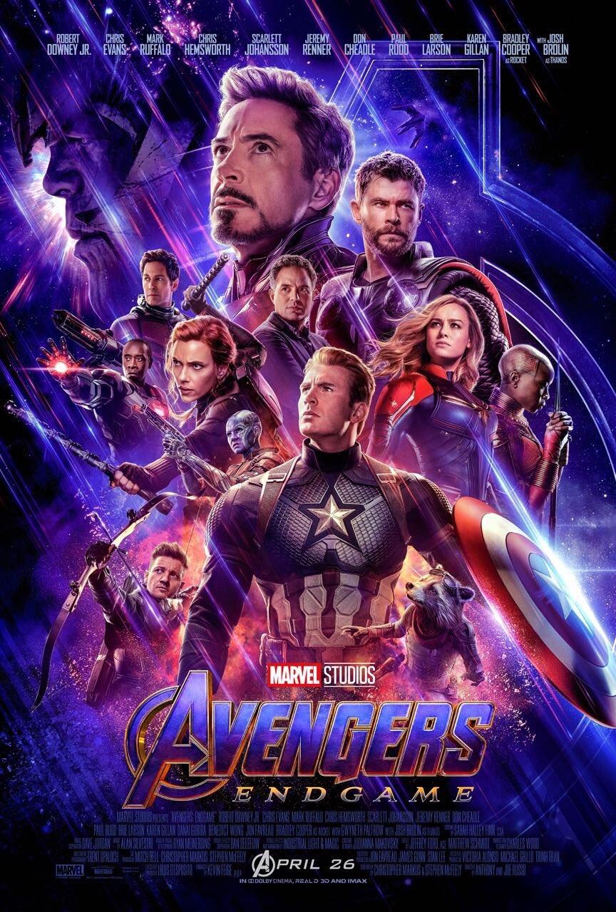 Мстители: Финал, постер № 3