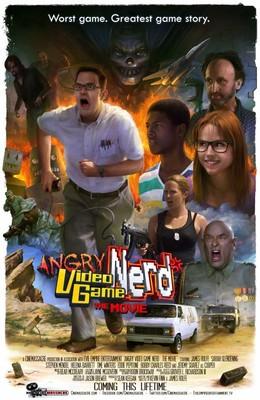 Постеры фильма «Злющий видеоигровой задрот»