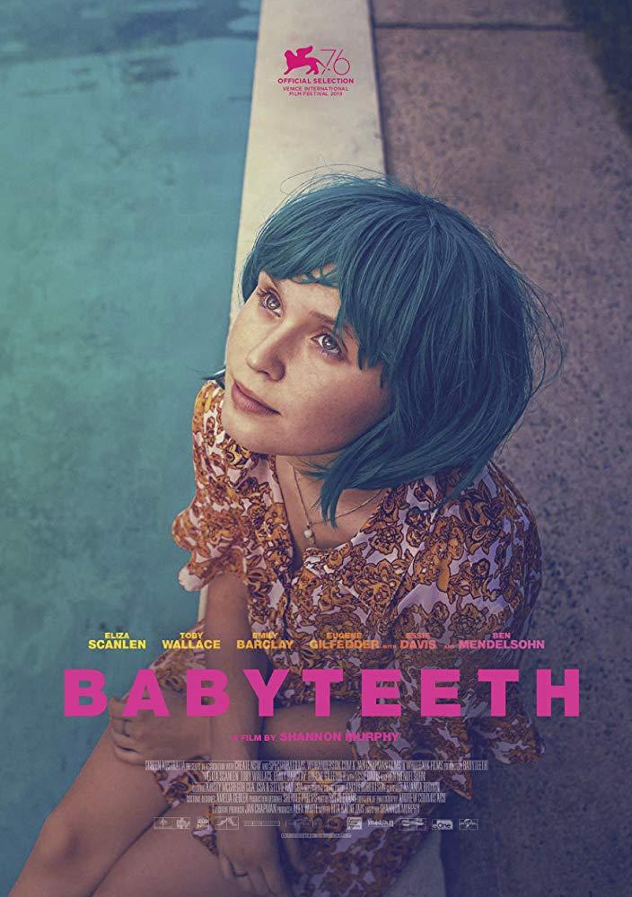 Молочные зубы, постер № 1