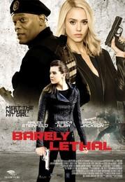 Постеры фильма «Особо опасна»