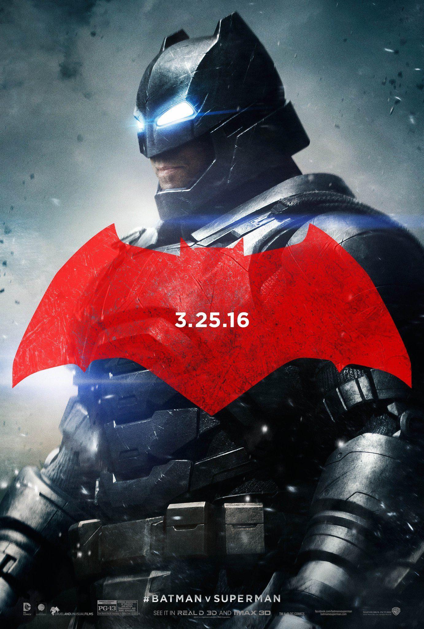 «Фильм Про Бэтмена» — 2011