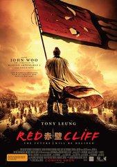 «Битва у Красной скалы» (Red Cliff )