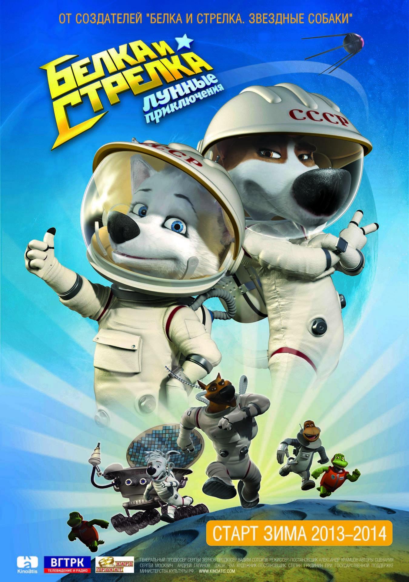 Toys Мультик смотреть бесплатно мультфильм щенячий патруль 1 сезон