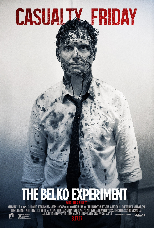 """Эксперимент """"Офис"""", постер № 13"""